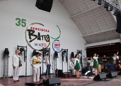 Watra Żdynia 2017